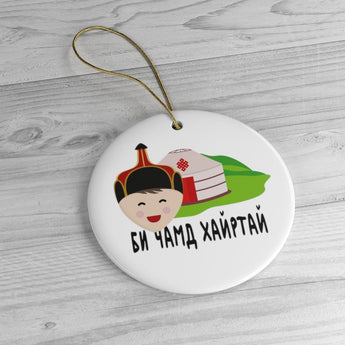 I Love You - Mongolian Christmas Tree Ornament -  Mongolia Ceramic Ornament