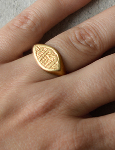 Signet unisex ring by studio baladi