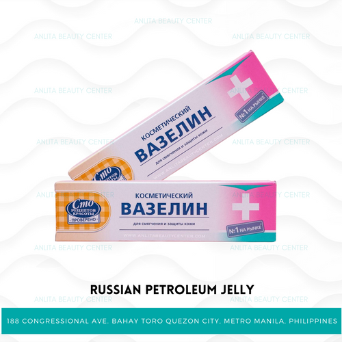 PETROLEUM JELLY from Russia