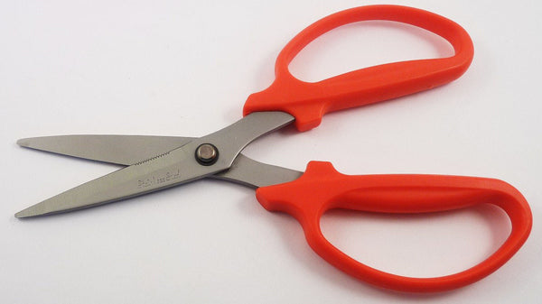 7 1/2 Inch Multi-Purpose Scissors