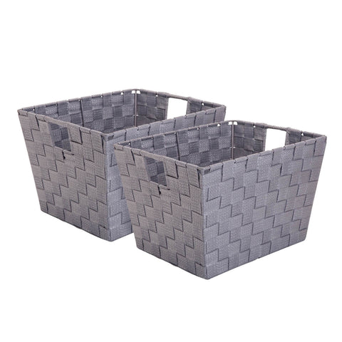Medium Lurex Woven Storage Bin - Set of 2