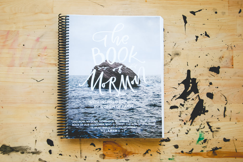 The Book of Mormon with Inspired Artwork, wide margin PDF printable