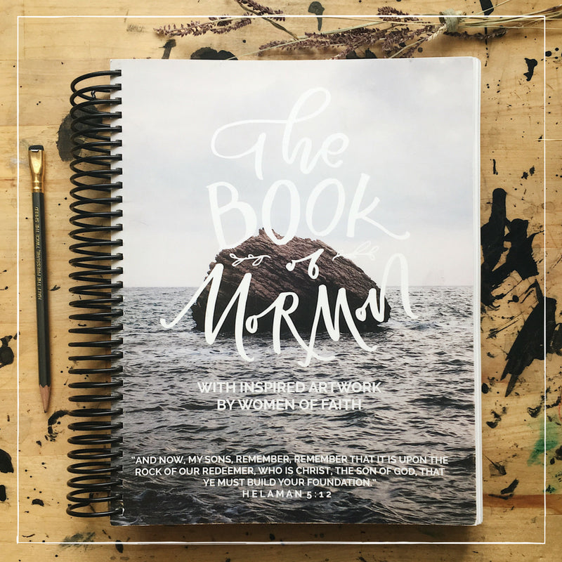 The Wide Margin Book of Mormon with Inspired Artwork PDF