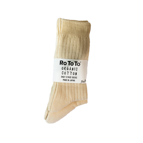 RoToTo Organic Daily Pack Socks Off White