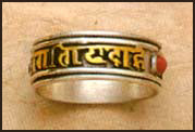 Mantra Prayer Ring