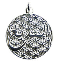 Al Mubdi Flower of Life Pendant - Sterling Silver