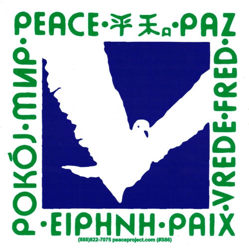Peace In Seven Languages T-Shirt