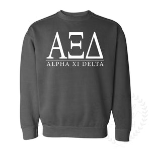 Winter Essential Sweatshirt  *available for multiple organizations*