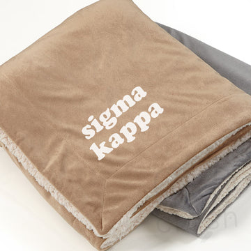 Sigma Kappa - Sherpa Throw Blanket