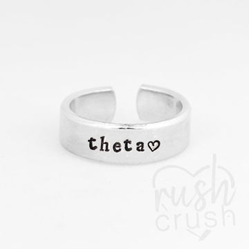 Kappa Alpha Theta - Adjustable Wrap Stamped Heart Ring