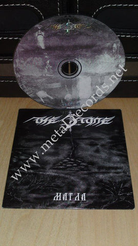 The Stone - Magla (cd promo)