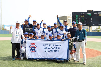 South Korea Claims Ticket to Williamsport as 2019 Little League Baseball® Asia-Pacific Region Champions