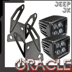 ORACLE Jeep JK Single Light Mounting Pillar Brackets + Lights Combo
