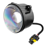 ORACLE 95mm 20W High Beam LED Emitter