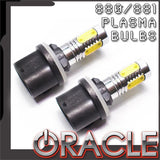 880/881 Plasma LED Bulbs (PAIR)