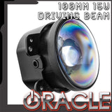 ORACLE 100mm 20W Driving Beam LED Emitter