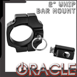 "ORACLE Off-Road 2"" Whip Bar Mount Clamp"