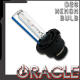 D2S Xenon Replacement Bulb (Single)