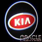 KIA ORACLE GOBO LED Door Light Projector
