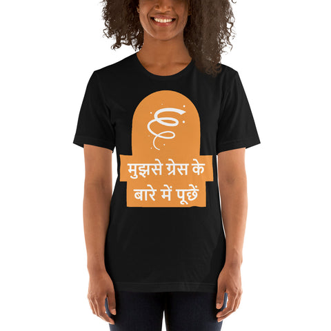 Ask me about Grace Hindi Short-Sleeve Unisex T-Shirt