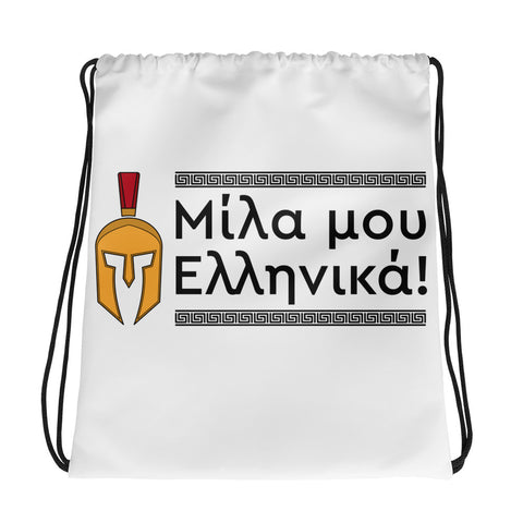 Speak Greek to me Drawstring bag