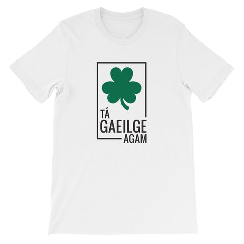 I speak Irish - Short-Sleeve  T-Shirt