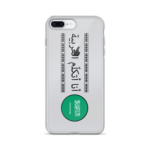 I speak Arabic iPhone Case