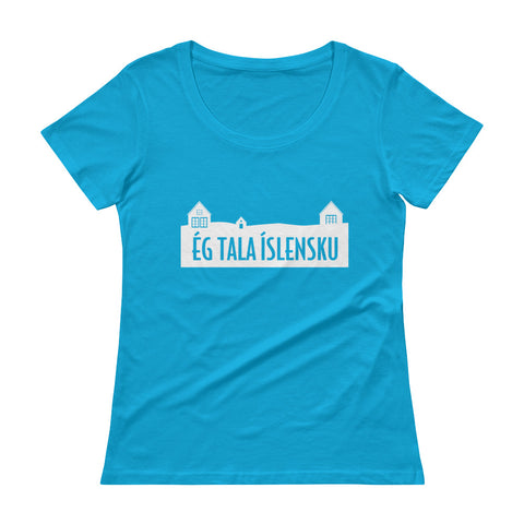 I speak Icelandic Ladies' Scoopneck T-Shirt