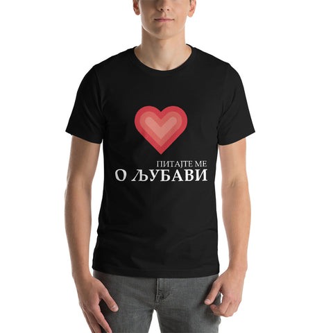 Ask me about Love Serbian Short-Sleeve Unisex T-Shirt