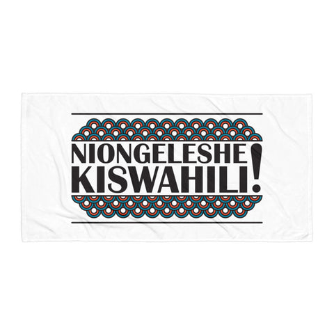 Speak Swahili to me! - Towel