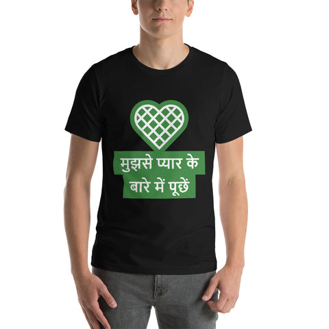 Ask me about Love Hindi Short-Sleeve Unisex T-Shirt