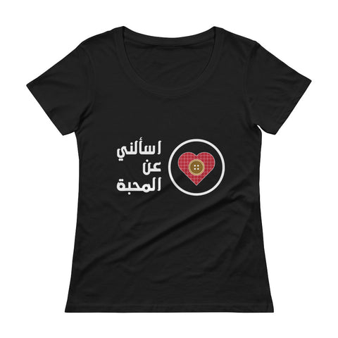 Ask me about Love Arabic Ladies' Scoopneck T-Shirt