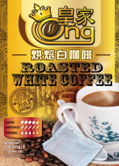 Roasted White Coffee.
