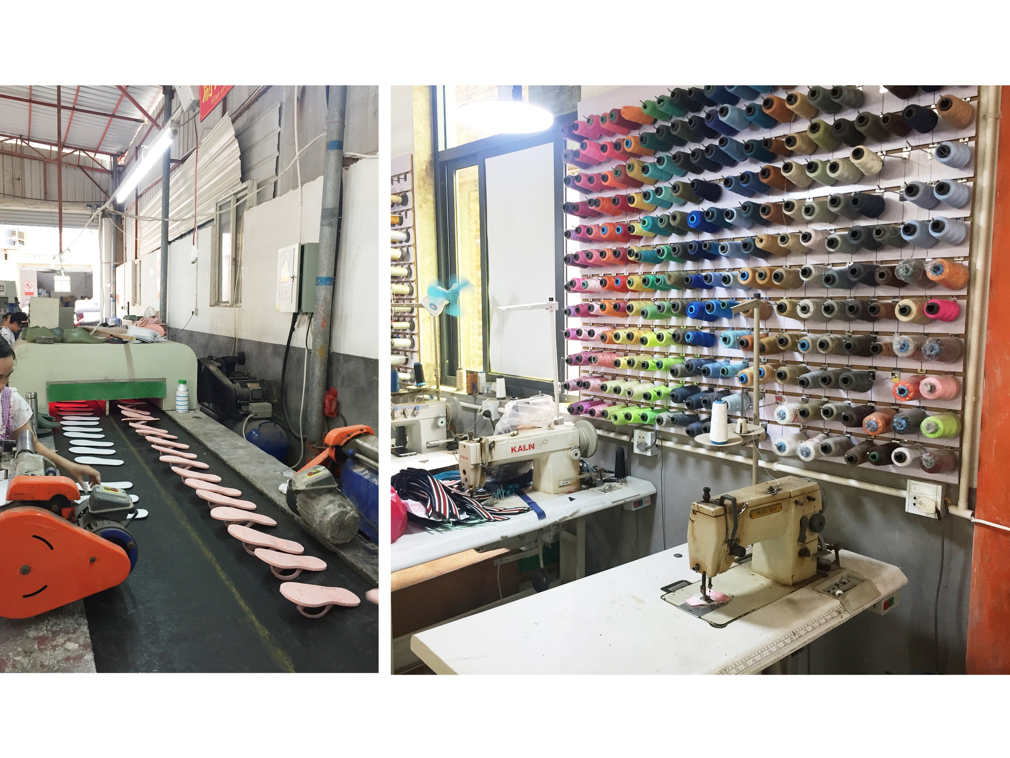 Atlantis Shoes Factory