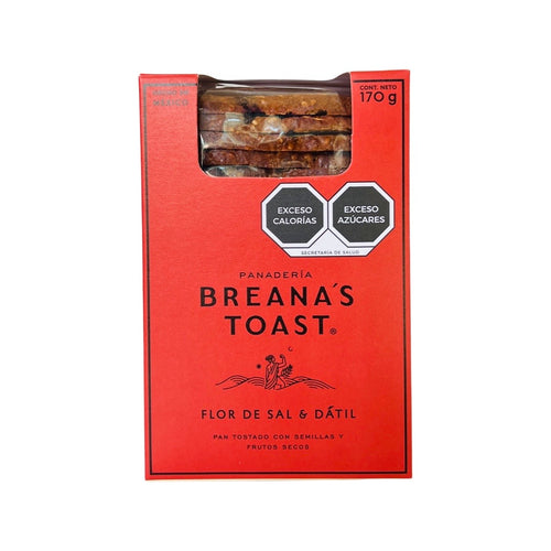 Concha Plush Keychain - Purple