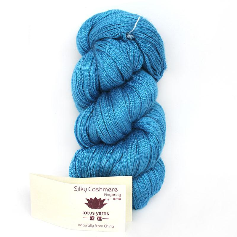 Silky Cashmere  Mix Fingering Hand Knitting Yarn 55g