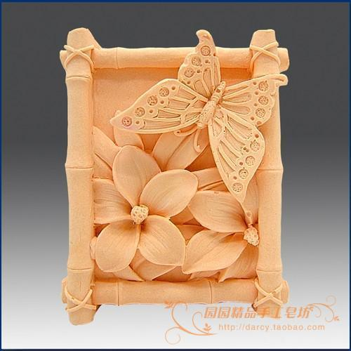 Silicone Soap Mold Bamboo Butterfly