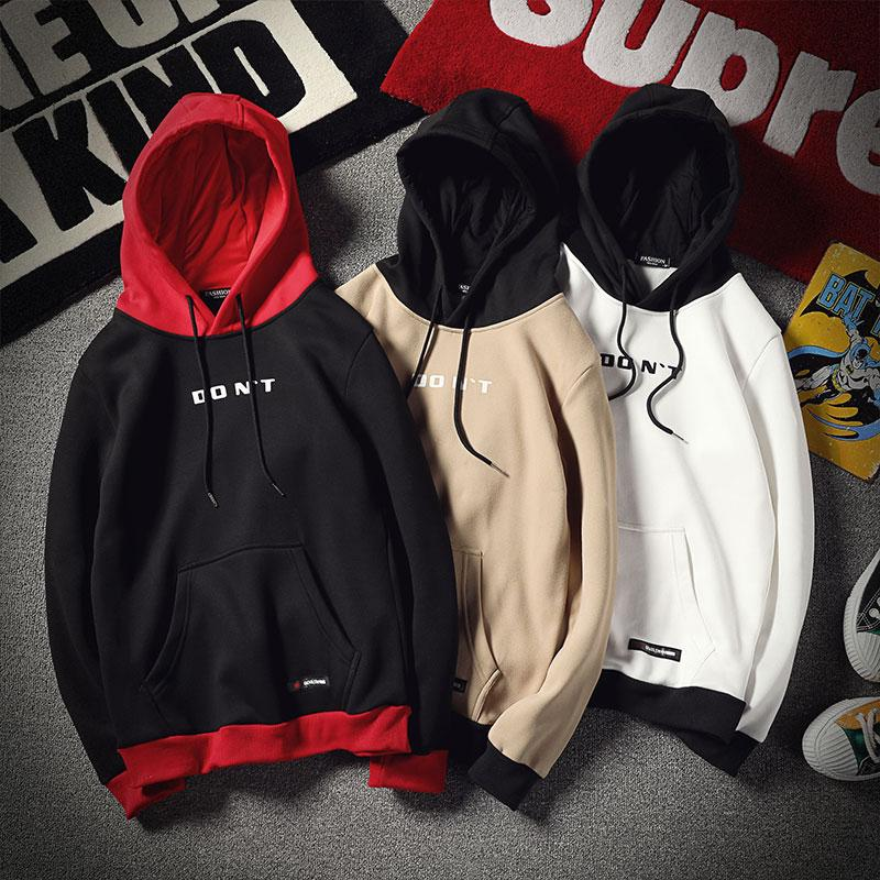 Hoodies & Sweatshirts Black / M Sweatshirts Color block  Patchwork Men's Hooded Sweater