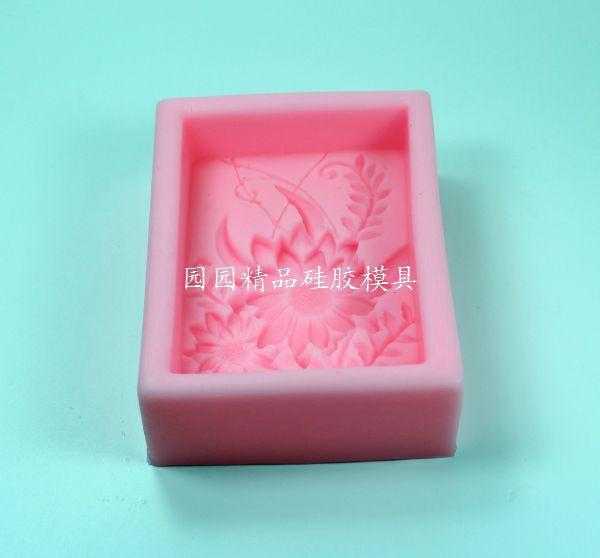 Silicone Soap Mold Sunflower Craft Mold