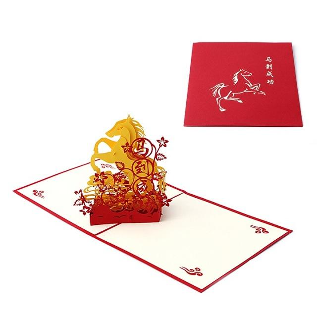Cards & Invitations 62 3D Pop Up Greeting Card