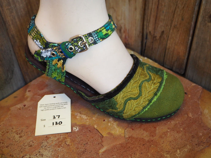 Size 37 Ballerina Sandals - Green and Olive River Border