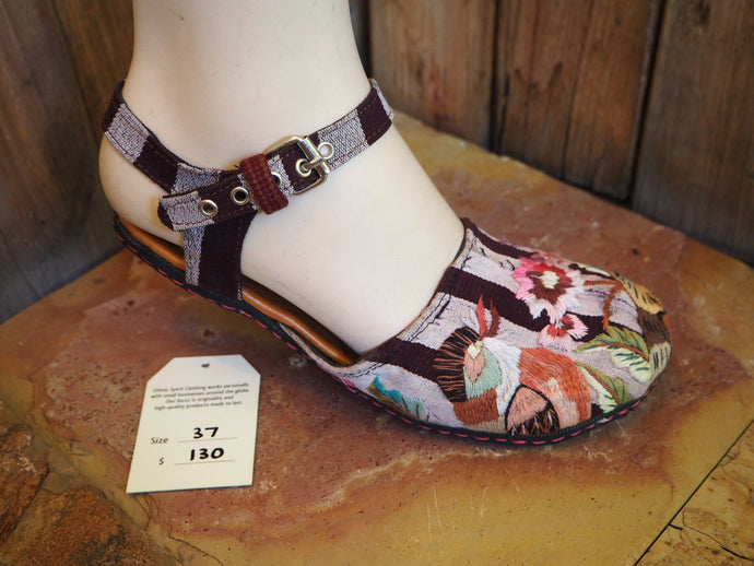 Size 37 Ballerina Sandals - Coloured Birds and Flower on Brown and Tan Stripes