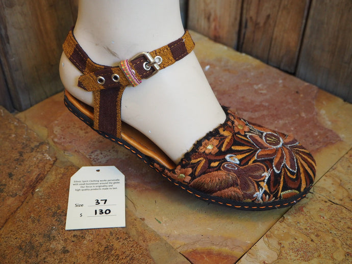 Size 37 Ballerina Sandals - Brown and Orange Flower and Birds