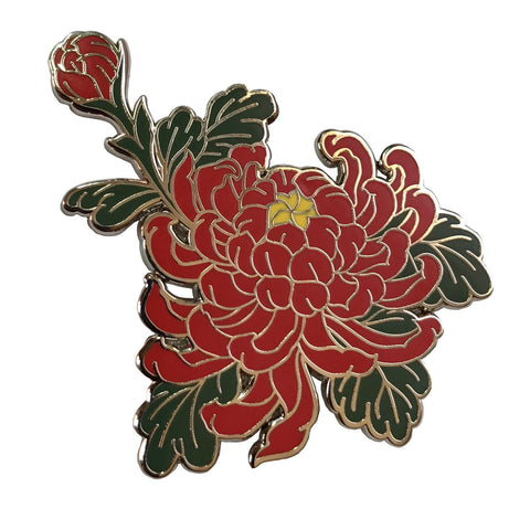 Chrysanthemum Hard Enamel Pin