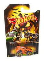 Hot Wheels Rocket Box from the Halloween set
