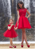Jewel Neckline Short Ball Gown Mother and Daughter Dress