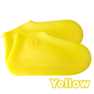 FootWearPRO - Waterproof Shoe Cover Yellow / S Shoes Covers