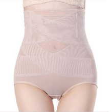 Load image into Gallery viewer, Hot Slimmer 2019 Tummy Shapewear Beige / S Control Panties