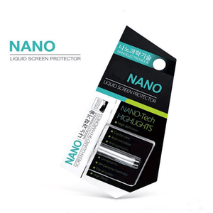 Nano Anti-Harm Liquid Screen Protector Screen Protectors