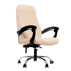 New Generation Spandex Chair Cover (2 pcs set) Chair Cover